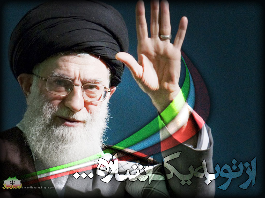 Wallpapers of supreme leader Ayatollah Ali Khamenei
