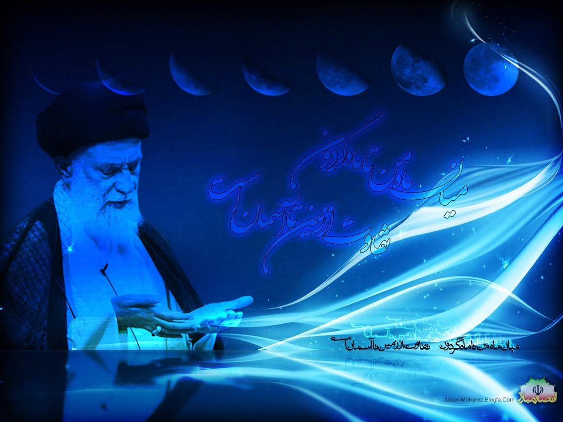 سید علی بن الجواد الحسینی الخامنه ای